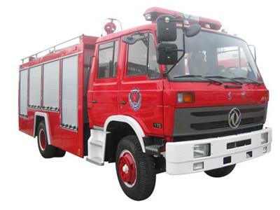 水罐消防車