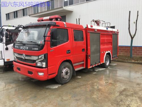 國六東風5噸泡沫消防車