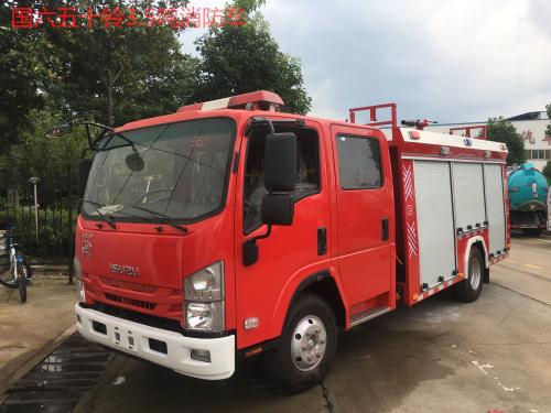 國六五十鈴3.5噸泡沫消防車