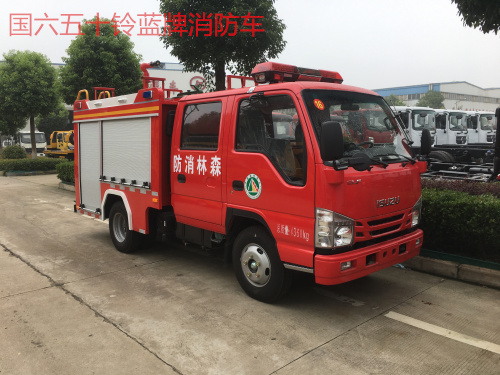 國六藍牌五十鈴水罐消防車